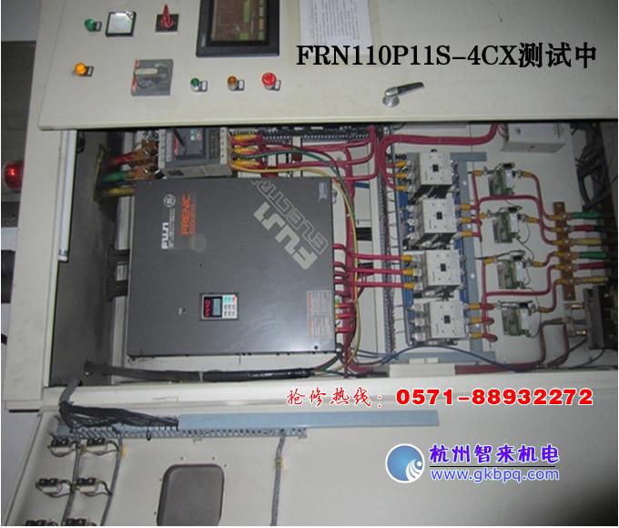 杭州水泵变频器维修,富士变频器专业维修